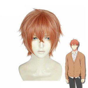 Anime GIVEN Sato Mafuyu Short Wig Cosplay Costume Heat Resistant Synthetic Hair Men Women Halloween Party Wigs C0927