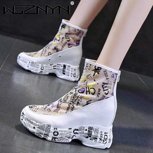 Autumn Mixed Colors Women Boots Breathable Platform Boots Designer Chunky Brand Sneakers Fashion Basket Femme Dad Casual Shoes