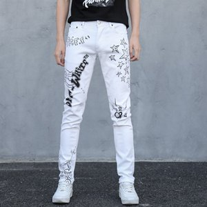 Men's jeans, high-quality brand-name men's trousers, white printed pants, are most suitable for men, and slim-fit denim straight-leg jeans a