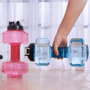 زجاجة 2.2L رياضات مائية رياضة إبريق الدمبل [دومبل] تجريب شكل للياقة البدنية البروتين للجنسين للياقة البدنية الدمبل