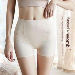 sdvo0 카카 바비 꽉 엉덩이 리프팅 두 -에 - 하나의 얇은 꽉 레깅스 속옷 배꼽 바지 원활한 바지를 비 컬링 팬티