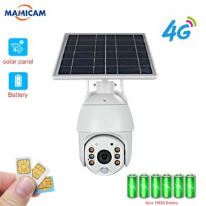 3G 4G SIM Card LTE Camera 1080P IP WIFI Wireless CAM 8W Solar Panel Battery Security Outdoor CCTV Camera