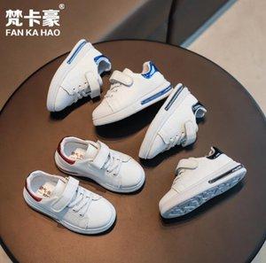 Boys' Board Shoes Autumn New simples e branca pequena do Versatile Crianças Sapatos menina de Moda Calçados Esportivos