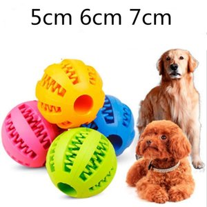 EPACK Rubber Chew Ball Dog Toys Training Toys Toothbrush Chews Toy Food Balls Pet Product