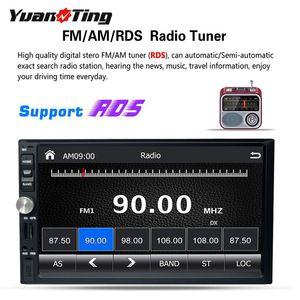 "YuanTing 7 ""ستيريو مزدوجة الدين سيارة بلوتوث الصوت MP5 لاعب USB FM راديو الوسائط المتعددة IR كاميرا احتياطية مع عجلة القيادة عن بعد سيارة دي في دي"