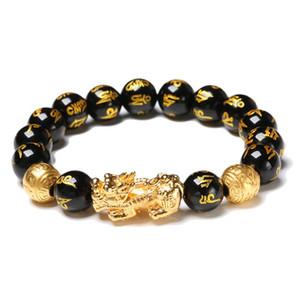 Richesse Obsidian Bracelet noir Bracelet presse réglable négatif Energies Avec or Pi Xiu chanceux Amulette # 30