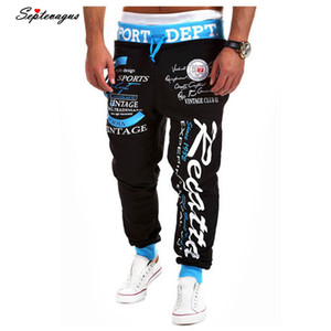 Mens Jogger Hosen Mode Drawstringgummiband Taille Brief Druck lose Jogginghose Man Punk Pants Compression Pantalon