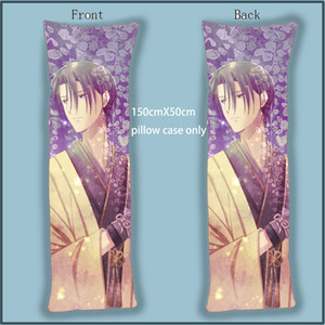 Anime fruits Dakimakura corps Taie panier Hatori Sôma couverture 150x50cm Décoration Pillowcases Imprimé longue