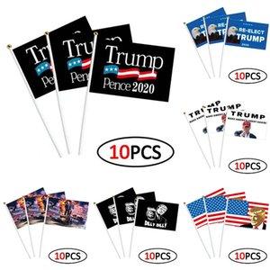 عقدت دونالد ترامب اليد العلم 14 * 21CM إبقاء أمريكا الرئيس العظمى عصا الانتخابات العلم الديكور المنزلي الصغيرة راية DDA494