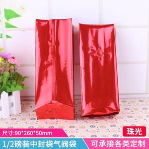 Die Hälfte Pfund Kaffee-Tasche Farbe Mittel Sealed Aluminium Foil Coffee Bean Bag mit Luftventil