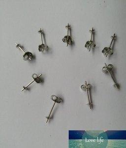 2 paires (4 pièces) / Argent Massif 3 mm Boucles d'oreilles post | Boucles d'oreilles Réglage de la Coupe de Pearl W / Earnut sécurité Retour