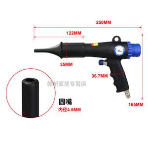 Air Vacuum Blow Suction Guns High Pressure Air Duster Compressor Pistol Type Wonder Guns Kit Pneumatic Cleaning Tool