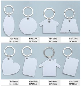 Blank keychain Sublimation MDF Heart Round Love Key Chains Printing DIY Blank Thermal Transfer Material Party Gift KHA605