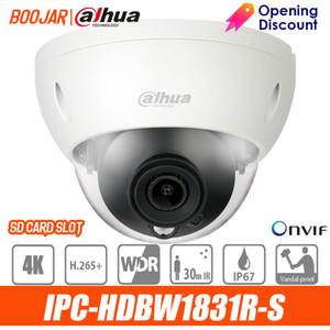 DAHUA IP 카메라 IPC-HDBW1831R-S 800 만 화소 WDR IR 돔 네트워크 카메라 감시 사이렌 알람 카메라 감시 사이렌 알람
