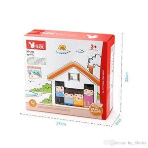 52pcs blocs de construction enfants éducation précoce relation particules jouet cognition plus grands membres de la famille de jouets de bloc de famille