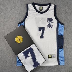 Anime Trajes SLAM Cosplay Ryonan Escola Equipa de basquetebol # 7 Akira Sendoh COS Tops Jersey Homens Sportswear Basketball Vest