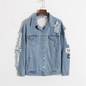 The New Fashion Korea retro washing frayed embroidery letter patch jacket Blue Ripped Distressed Denim Coat Female T200827