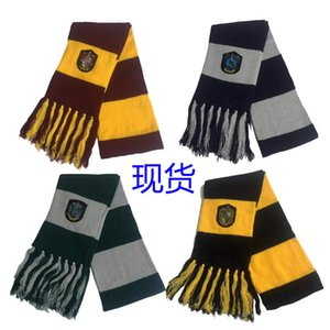 Harry Potter Tassel Scarf double couche avec badge Cospaly animation