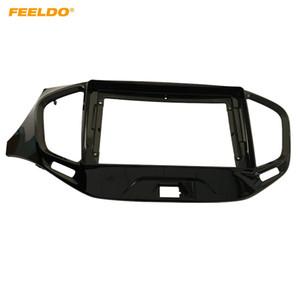 FEELDO Car Stereo 9 Inch Big Screen Fascia Frame Adapter For Lada Vesta 2Din Dash Audio Fitting Panel Frame Kit #6540