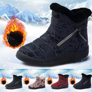 Women's Boots Girls Short Bootie Plush fleece Winter Warm Shoes Ankle Waterproof Snow short Boots Casual shoes Mujer Outdoor #40