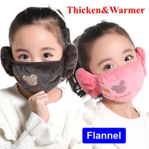 2020 nuovo progettista dei bambini del capretto Cartoni maschera di inverno caldo viso paraorecchie Maschera Ear Muffs esterno del cotone lavabili riutilizzabili coldproof orecchio della copertura