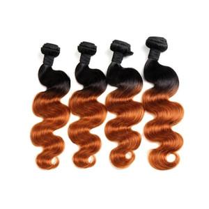 Необработанные 10A класс бразильские омбулы человеческие пакеты волос человеческих волос Прямые 4 шт. 400G лота Кутикулы выровнены девственницы волос от одного донора