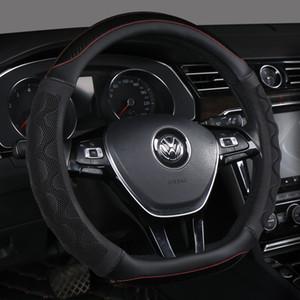 2020 New D-Type Honeycomb Steering Wheel Cover