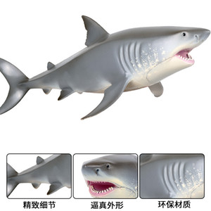 hot sale Marine life-like hollow hard plastic shark Toy Great White Shark presents toy models for boys and girls birthday presents