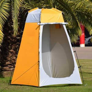 Portable Outdoor Shower Tent Bath Changing Fitting Room Camping Tent Travel Fishing Swimming Privacy Toilet Anti-UV Outdoor