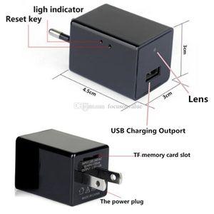 الكاميرا الخفية USB واي فاي المكونات HD 1080P مصغرة في الكشف عن كاميرا الأمن جدار شاحن محول حركة الكاميرا والفيديو عن بعد