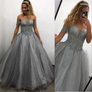 New Gray Quinceanera Dresses Ball Gown Off Shoulder Illusion Lace Crystal Beading Tulle Sweet 16 Plus Size Party Dress Prom Evening Gowns