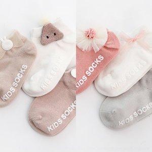 PhSuJ Dielenboden Baumwolle Boot Bord Babysocken dünnen rutschfeste Frühling und Sommer Mädchen Neugeborener Sommer Boot Socken 0-6-12