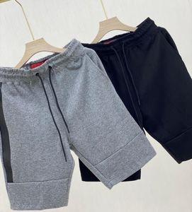 Marque classique de qualité supérieure tridimensionnelle impression haute stretch coton shorts sans couture pantalons de jogging pour hommes