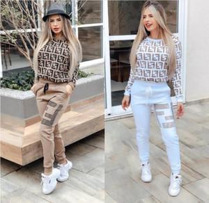 Fendi 2020 nueva DM Europea y mujeres estadounidenses clásico de la moda de otoño y deportes de invierno de manga larga ocasional del juego de pantalones de traje suéter