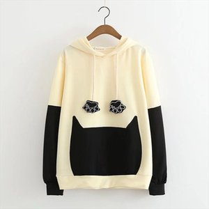 Cat Ear Kawaii Drawstring Hooded Sweatshirt Women Patchwork Long Sleeve Tracksuit Outwear 2020 New Back Bowtie Harajuku Hoodies