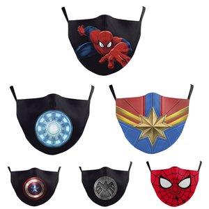 성인 남성의 경우 패션 마스크 영웅 캡틴 아메리카 할로윈 마스크 DC 영화 코스프레 의상 소품 완구 가장 무도회