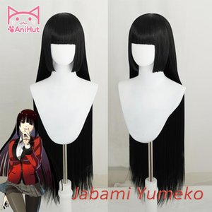 AniHutJabami Yumeko Wig Kakegurui Cosplay Wig Women Black 100cm Heat Resistant Synthetic Hair CX200817