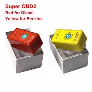 50pcs lot Super OBD2 Car Chip Tuning Box Plug and Drive SuperOBD2 PowerProg More Torque As Nitro OBD2 Chip Tuning