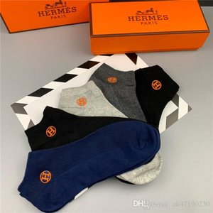 Hermès Men's new mens socks Her̴mes counter hot style medium socks invisible socks classic fabric sweat absorption breathable
