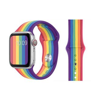 애플 시계 밴드 44 / 42 / 40 / 38mm 실리콘 화려한 무지개 디자이너 럭셔리 Iwatch 시리즈 54321 스포츠 시계 교체 스트랩