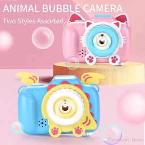 Cute Camera Automatic Music Bubble Machine Children Toys Soap Blow Bubbles Outdoor Bubbler Maker Kids Birthday Gift