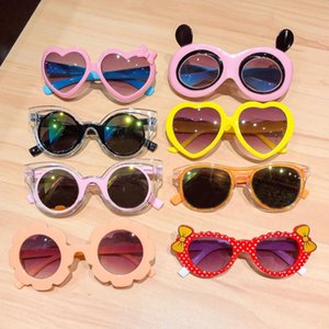 New Children's Cartoon Sunglasses Shading UV Protection Simple Candy-Colored Girls' Baby Glasses