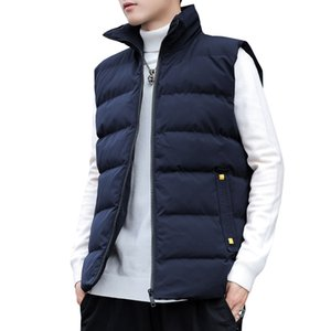 Vest men autumn and winter down cotton stand-up collar youth thick casual cotton jacket waistcoat sleeveless vest warm