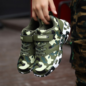 SKHEK Children Shoes For Baby Boys Girls Sneakers Light Kids Casual Air Mesh Leather Breathable Soft Running Fashion Sports Shoe 210303