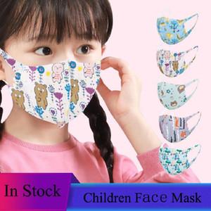 Enfants Masque Visage Soie Ice PM2,5 Cartoon animaux voiture Imprimé poussière lavable réutilisable Masque de protection des enfants Bouclier Mode