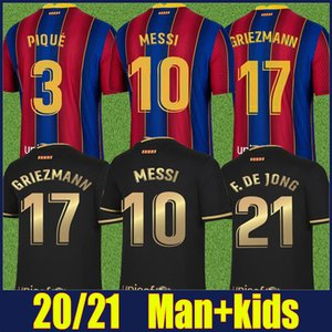 2020 spanischen Fußballclubs Trikot Frenkie Antoine LEO Red blau gestreiften Fußballjersey-weg schwarzes Hemd Mann Kinder Kit Camiseta de Futbol 20/21