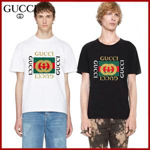 T-shirts Streetwear Streetwear Paris Summer Equipez-vous T-shirts à manches courtes T-shirts à manches courtes