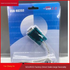 USB 9-دبوس RS232CH340 COM الخط RS232 المسلسل ميناء 80CM