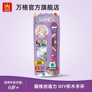 Girls Bracelet Building DIY Wristband 04 Kids Bricks Dots Adjustable Length Educational Creative For Blocks Boys Toys Pbjll