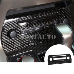 لكزس NX 200 200T 300H من ألياف الكربون CD وحدة التحكم لوحة الغلاف تريم 2014-2018 2PCS